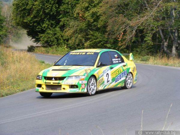 Rally Sliven 2007