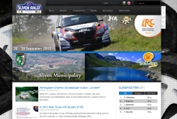 Rally Sliven launches new website for its IRC debut
