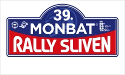 Monbat Rally Sliven 2019 will host a round of Bulgarian Rally Sprint Championship