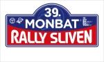 Monbat Rally Sliven 2019 will host a round of Bulgarian Rally Sprint Championship