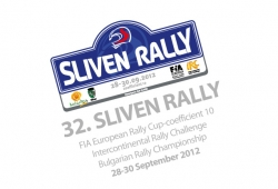 FIA approved Sliven Rally documents, organisational work is on schedule