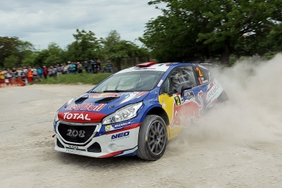 """The winners of rally """"Bulgaria"""" will start in Sliven"""