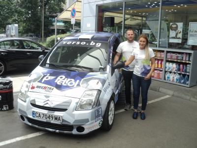 Ekaterina Stratieva will drive in Sliven with new sponsor