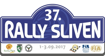 Intriguing program awaits crews and fans in Rally Sliven 2017