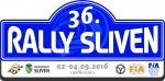 """Тринадесет скоростни етапа ще определят победителя в рали """"Сливен"""" 2016"""