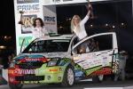 Екатерина Стратиева с рекордно класиране в IRC