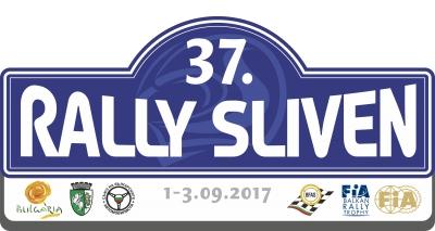"Second training seminar for rally ""Sliven"" marshals"