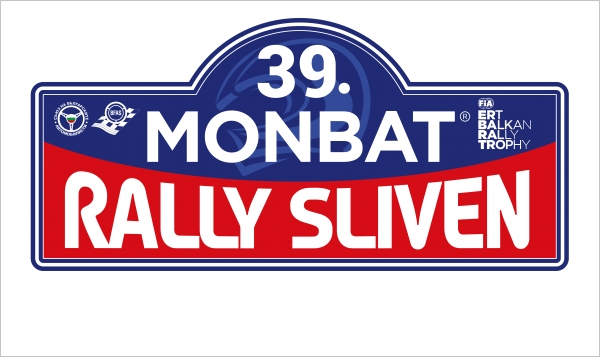 The recce for 39. Monbat Rally Sliven began