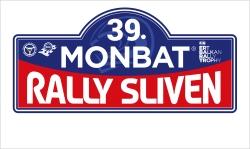 The recce for 39. Monbat Rally Sliven began