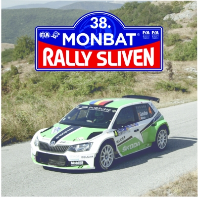 """A source of power"" for Monbat Rally Sliven 2018"