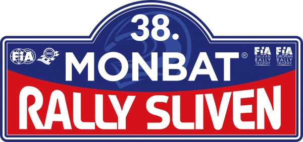 Временна организация на движението във връзка с провеждането на Монбат Рали Сливен 2018
