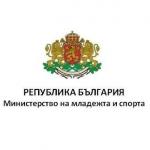 """Министерството на младежта и спорта ще подкрепи провеждането на юбилейното рали """"Сливен"""""""