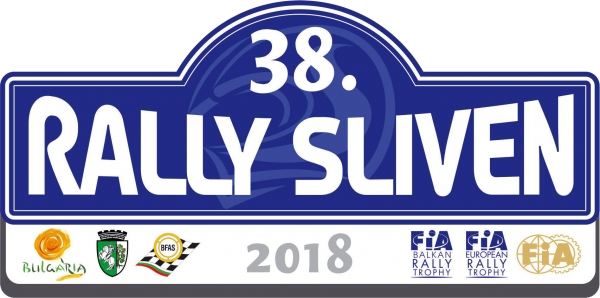 """The entry procedure for 38th rally """"Sliven"""" is opened"""