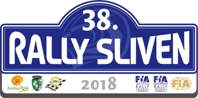 "The entry procedure for 38th rally ""Sliven"" is opened"